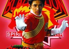 Kakeru Shishi Hero Club