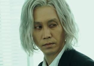 Yo Oizumi - Kureo Mado