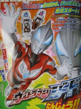 Ultraman Xead May Scans 2