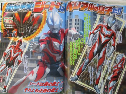 Ultraman Xead May Scans 3