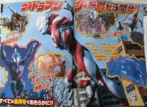 Ultraman Xead May Scans 4