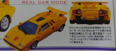 May 2017 Figure-Oh Masterpiece Sunstreaker 5
