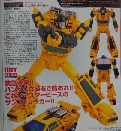 May 2017 Figure-Oh Masterpiece Sunstreaker