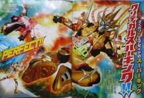 Muteki Gamer 04