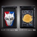 Premium Bandai Complete Selection Modification Den-O Belt & K-Taros Set 9