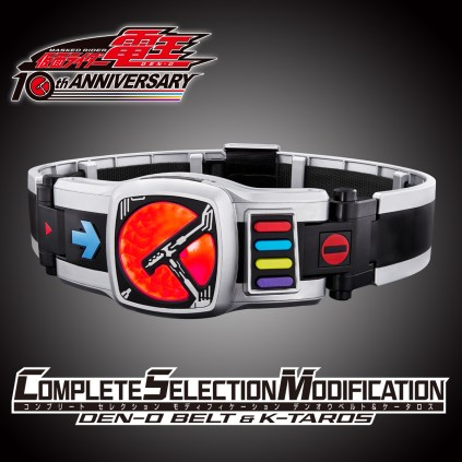 Premium Bandai Complete Selection Modification Den-O Belt & K-Taros Set