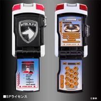 Tokusou Sentai Dekaranger SP License & SP License (Fire Squad Ver.) SPD Set 4