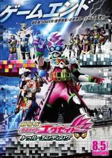 Kamen Rider Ex-Aid The Movie True Ending Poster