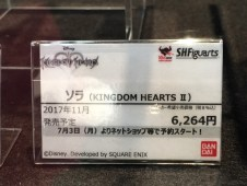 Tokyo Toy Show S.H.Figuarts Kingdom Hearts Price