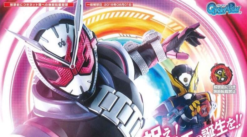 Kamen Rider Zi O First Quarter Toy Catalog Hero Club