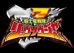 Kishiryu Sentai Ryusoulger Second Quarter Toy Catalog *Spoilers