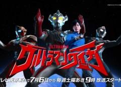 Ultraman Taiga Cast Revealed