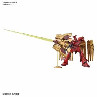 HGBD R 1-144 ν-dione Gundam 2