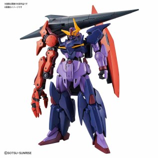 HGBD R 1-144 Gundam Zeltzam