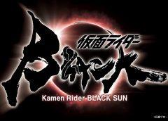 Toei Announces Kamen Rider Black Sun Reboot Series