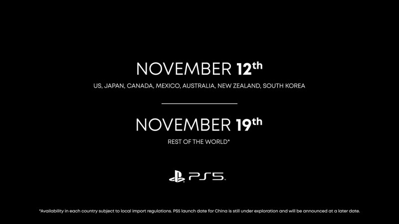 ps5release