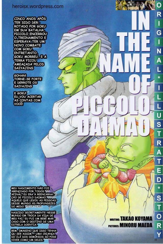 Piccolo Daimao história lateral