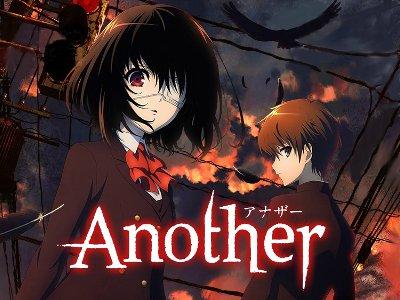 Another - Episódio 1 (HD)