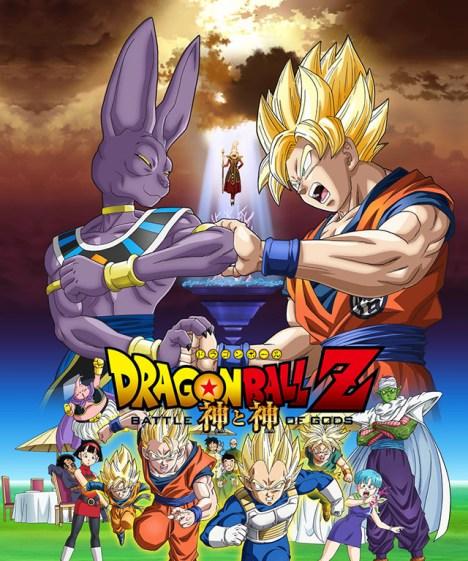 Dragon ball z batalha dos deuses filme