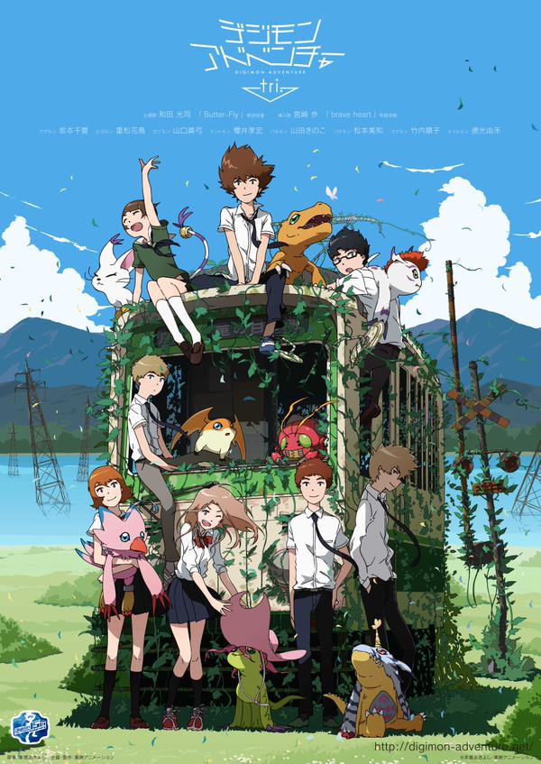 Digimon adventure tri poster bondinho
