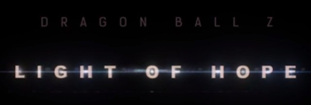 Logo Dragon Ball Web Serie
