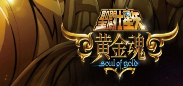 cavaleiros-do-zodiaco-soul-of-gold