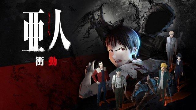 Crítica Ajin poster