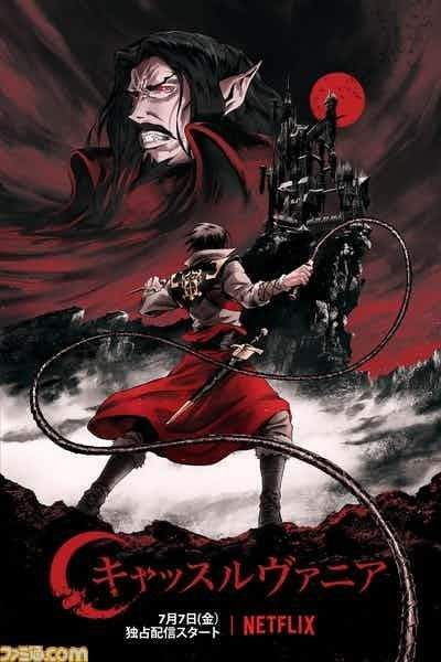 Castlevania série da Netflix animação poster