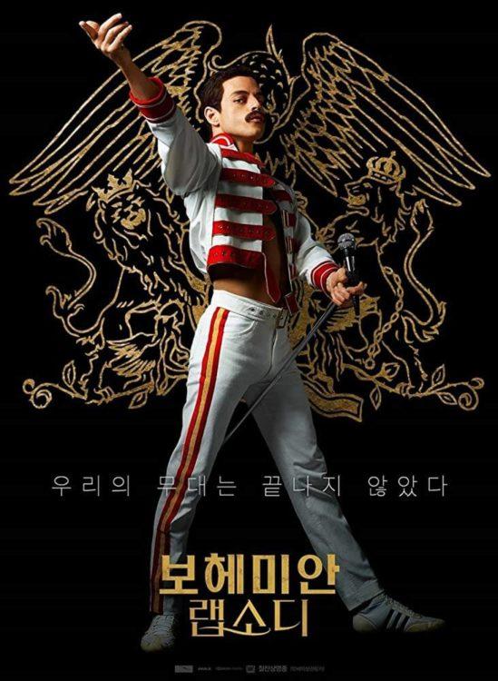Rami Malek on Bohemian Rhapsody poster dir. Bryan Singer