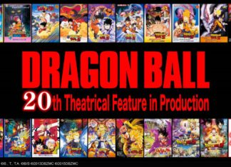 Dragon Ball 20th movie 2018