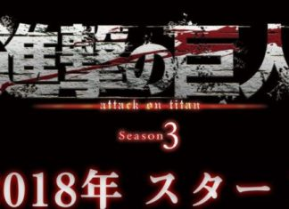 Attack on Titan season 3 release date confirmed