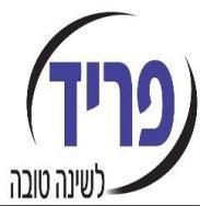 לוגו פריד