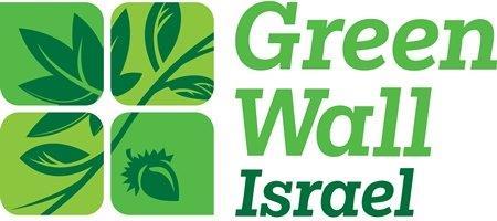 horizontal_greenwall