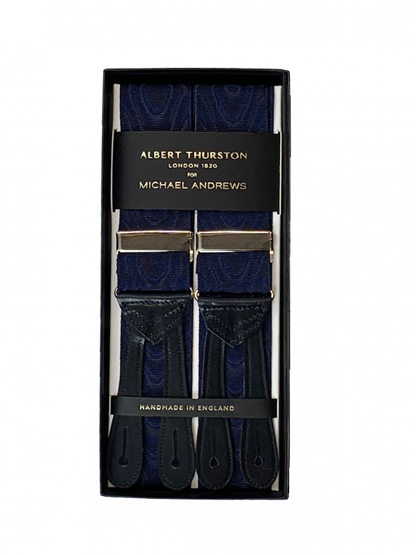 Navy Moire Suspenders w Silver Hardware (Short)