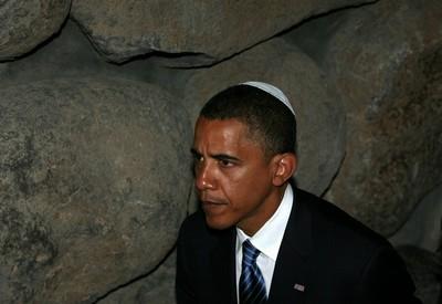 https://i2.wp.com/hespress.com/_img/obamaisrael1.jpg