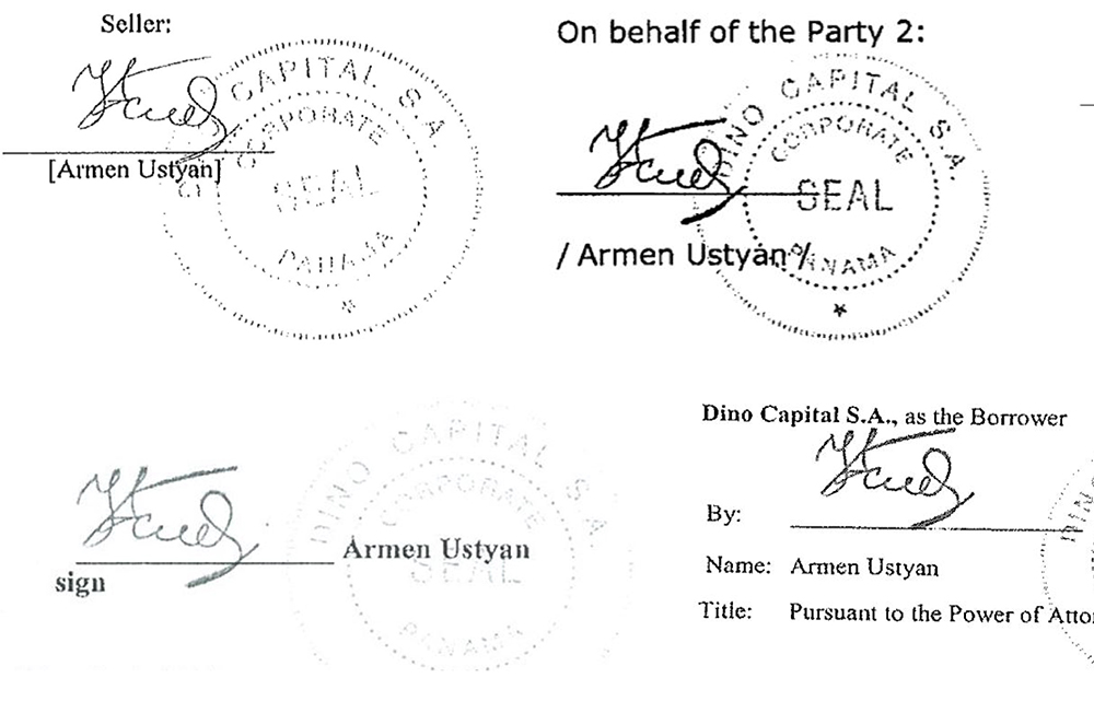Armen_Ustyan_sign.jpg (178 KB)