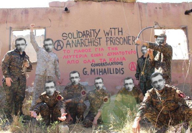Бойцы «Анархистской борьбы» выражают солидарность Гианнису Михайлидису, греческому анархисту, который получил 31 год тюремного заключения за экспроприацию и вооружённое сопротивление полиции, а в июне 2019 года бежал из тюрьмы