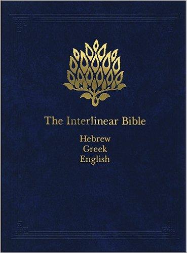 hebrew-greek-interlinear
