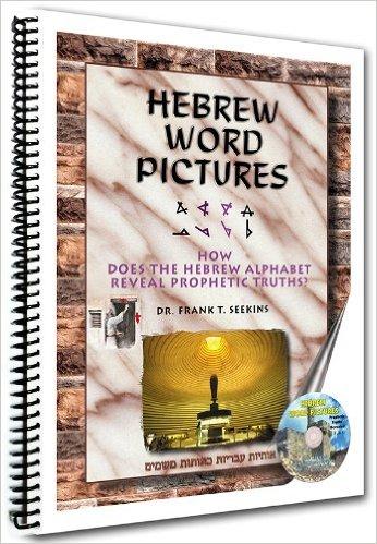 hebrew-word-pics