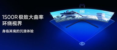 Xiaomi unveils the Mi Surface 34-inch curved gaming display