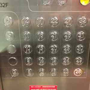 Confusing elevator buttons.