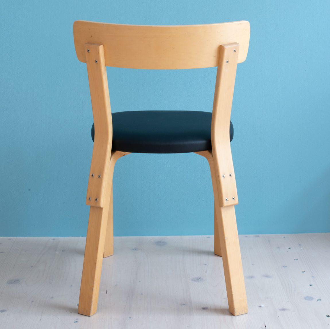 Alvar Aalto Model No. 69 Chair Alvar Aalto Artek Finland, 1940s