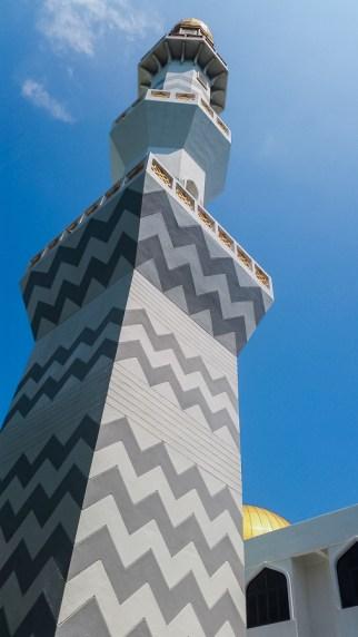 Islamic Centre Malé Maldives