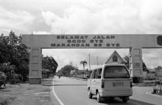 Muhammad Yamin street