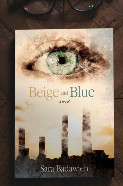 Beige and Blue by Sara Badawieh