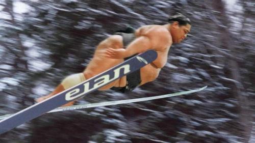 umo-ski