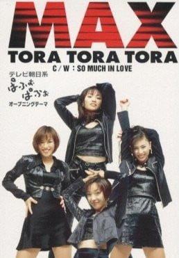 toratoratora