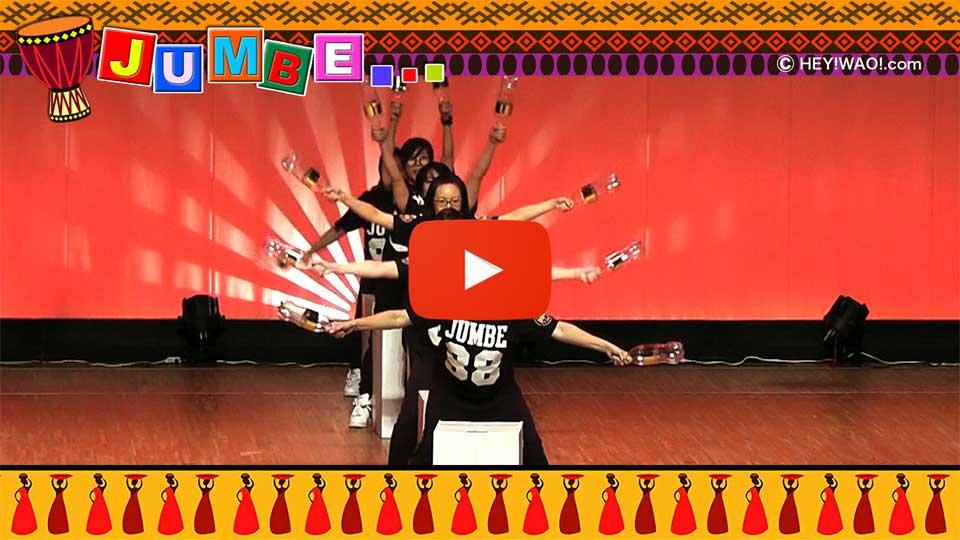 JUMBE コンサート・ハイライト映像-001