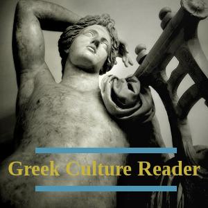 (قراءة عن الثقافة اليونانية (باللغة الإنجليزية