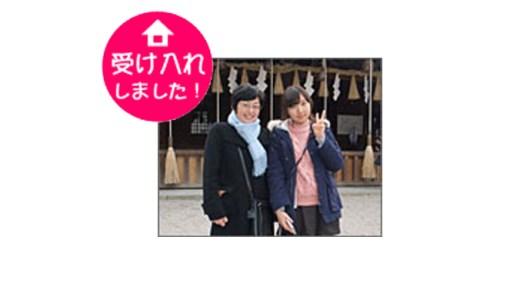 【受入れ体験談】日本に来たいと思ってくれた彼女に。
